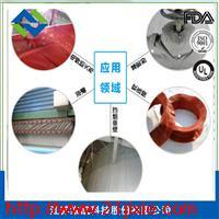 維凱專業生產高溫硅膠布 耐腐蝕密封好 抗壓強保無污染